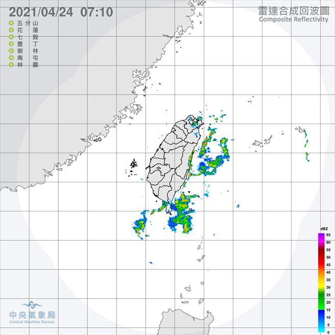 今早花蓮大雨特報,明起台灣水氣增多、氣溫略降,這波雨勢預計會持續5天。(圖/擷取自中央氣象局)