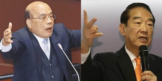 行政院院長蘇貞昌(左)、親民黨黨主席宋楚瑜(右)。(圖/合成圖,素材取自本報系資料照)