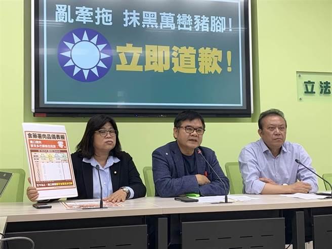 民進黨立委莊瑞雄、蘇震清、王美惠舉行記者會,要求李德維道歉。(林縉明攝)