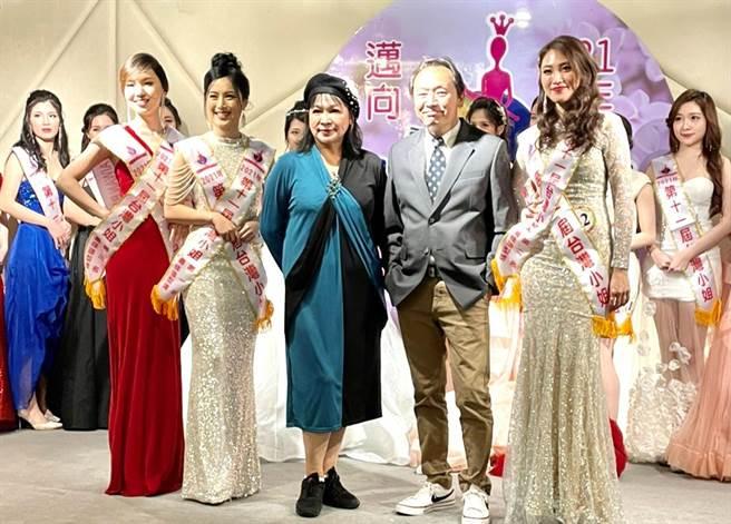 台灣小姐選拔大會主席潘逢卿、會長陳文旭表示,台灣仍然受疫情影響,但為要讓大家克服恐懼,讓生活盡量回歸正常,活絡經濟社會脈動,兩年一屆的選拔活動如期舉行。(盧金足攝)