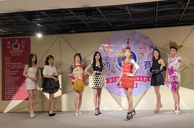 台灣小姐選拔賽經過集訓入圍初賽的佳麗,很多擁有高學歷,展現美麗與智慧。(盧金足攝)