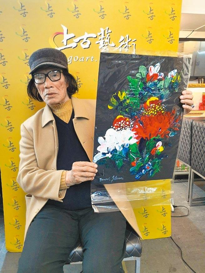 有「一指大師」之稱的野獸派畫家李榮耀與其作品。圖/上古藝術提供