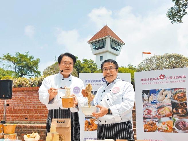 基隆市長林右昌(左)與台南市長黃偉哲(右)對兩市的小吃美食都讚不絕口。(洪榮志攝)