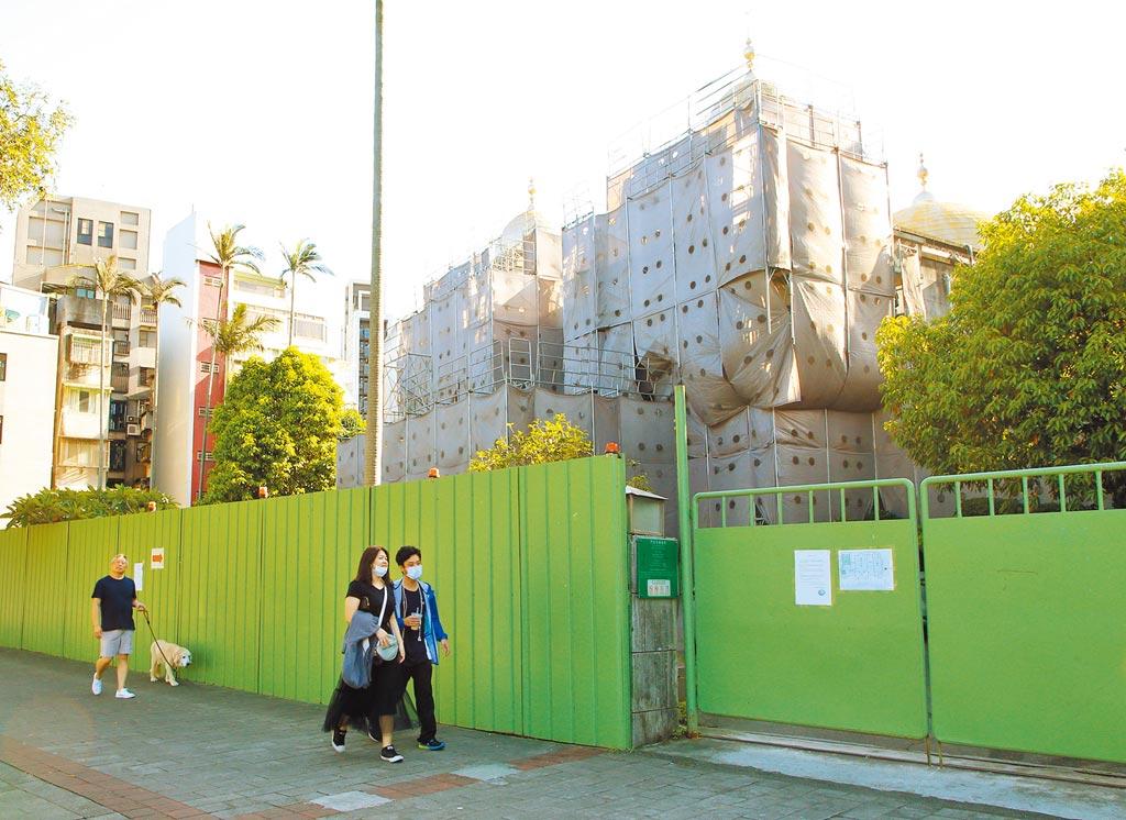 因染疫華航機師曾去過台北清真寺聚會活動,有穆斯林擔心水房「小淨」易成防疫破口。圖為民眾經過正在整修的台北清真寺外觀。(本報資料照片)