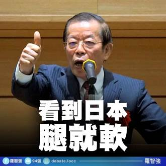 再稱我核電廠排放含氚廢水 羅智強酸爆謝長廷:乾脆歸化日本