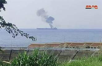 10年首見 傳伊朗油輪敘利亞外海遭無人機攻擊 釀3死