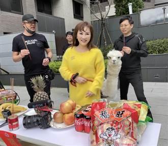 王宥忻YT節目端百萬助創業 草泥馬亂入搶吃鳳梨