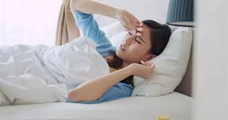 孕婦氣虛到甚麼程度會流產?中醫這麼看