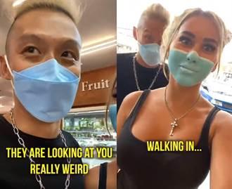 臉上畫口罩闖印尼超市 台灣百萬網紅恐遭驅逐出境