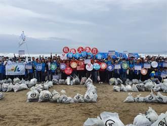 落實減塑倡議  新北千人攜手淨灘上午清出1500公斤海洋廢棄物