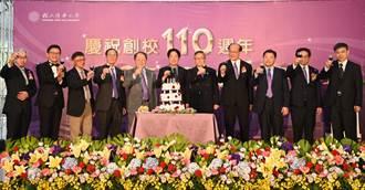 清華110年校慶 跨越創新綻光輝