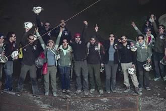 15男女山洞隔離40天沒手機 重見天日卻喊:還想回去