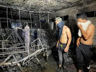 伊拉克染疫病患醫院大火82死110傷 總理下令調查