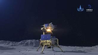 大陸月球任務國際化 將搭載法國與俄羅斯設備