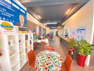歐立康全民健康中心 開放館內智慧體驗活動