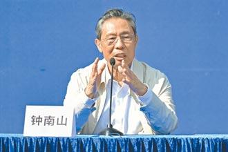 锺南山:中国全力研发变种毒株疫苗