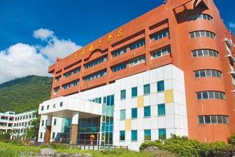 撐不住 台灣觀光學院6月核定停辦