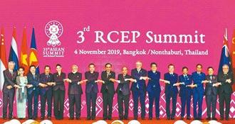 別讓RCEP斷了兩岸產業鏈