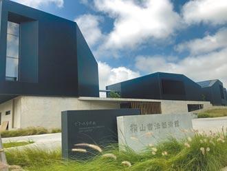 橫山書法藝術館 竣工1年半卡驗收