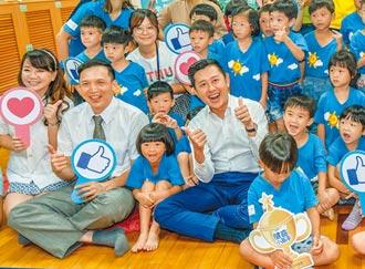 竹市公共化幼兒園增11班 擴招330人