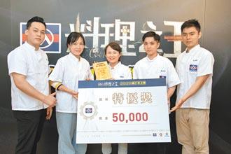 全联料理之王5人抢拿5万元