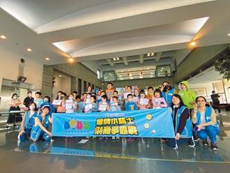 兒童財商夏令營7月初開課