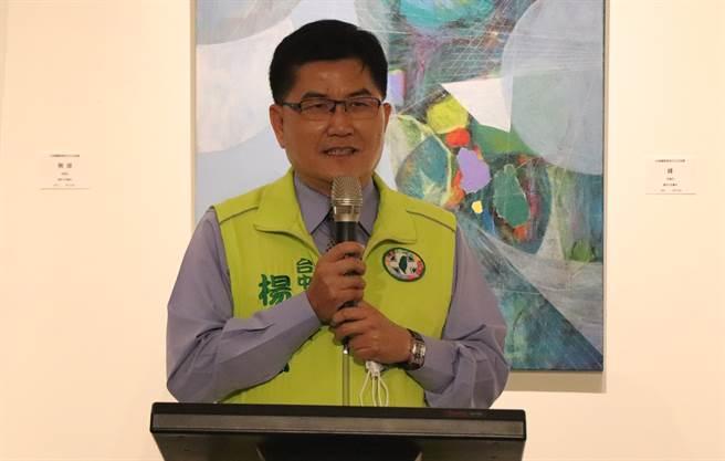 台中市议员杨典忠。(图/摘自杨典忠脸书)