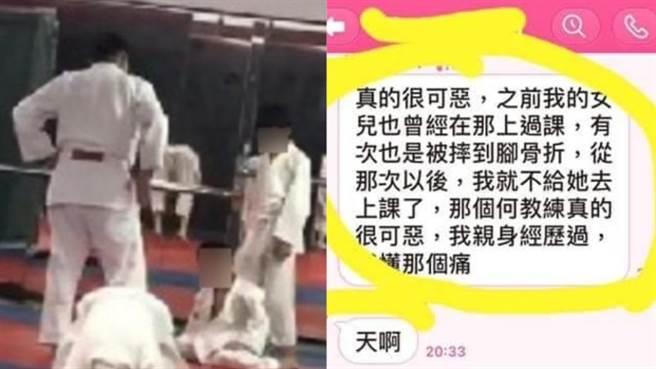 7歲男童遭重摔腦死,其他學員家長爆料,自己女兒被摔骨折反應也被嗆:「不要裝了!」,懂黃童那種痛。(圖/翻攝自爆廢公社)