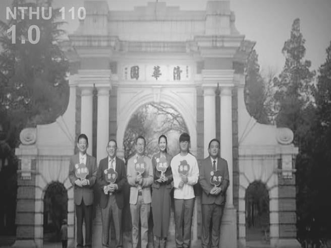 清華大學慶祝創校110周年活動,「清華新臉譜」校友代表透過科技藝術,穿越時空到百年前的清華園。(清大提供/羅浚濱新竹傳真)