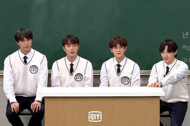 Highlight作客《認識的哥哥》,左起孫東雲、尹斗俊、梁耀燮、李起光。(愛奇藝國際站提供)