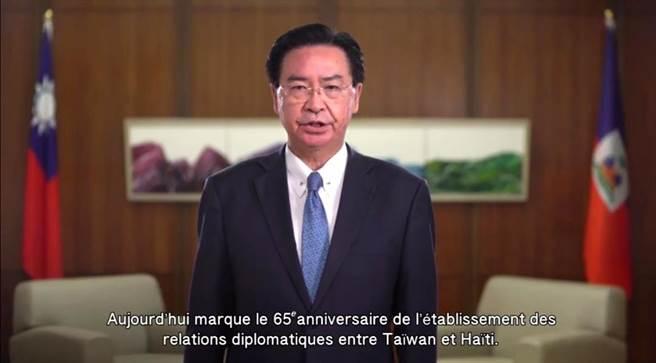 外交部長吳釗燮(外交部提供)