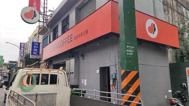 路易莎咖啡中央工廠8員工一氧化碳中毒 新北勞檢處稽查開罰 (新北市政府勞檢處提供)