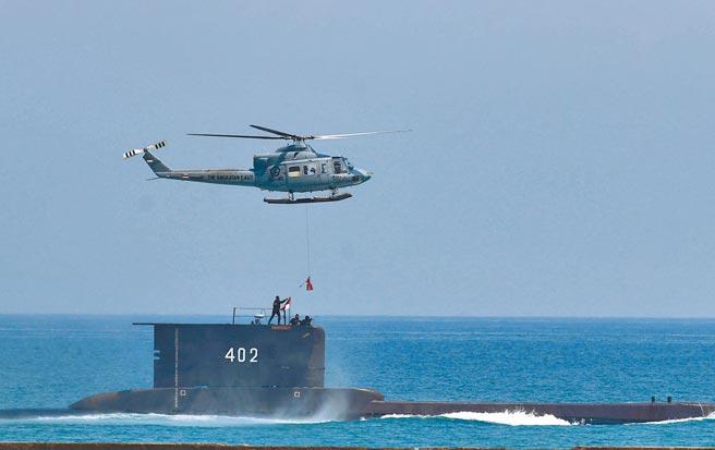 印尼潛艦「南格拉號」2017年參加軍演的檔案照。(美聯社)