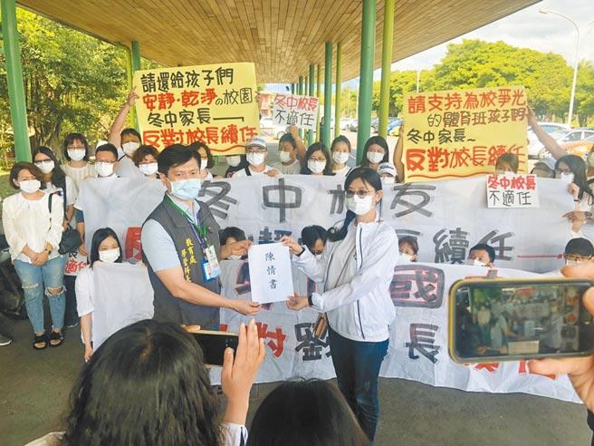 多位学校老师及家长在遴选会议进行之前,在宜兰县政府门口高举布条并递交陈情书,表达反对刘静怡连任的立场。(胡健森摄)