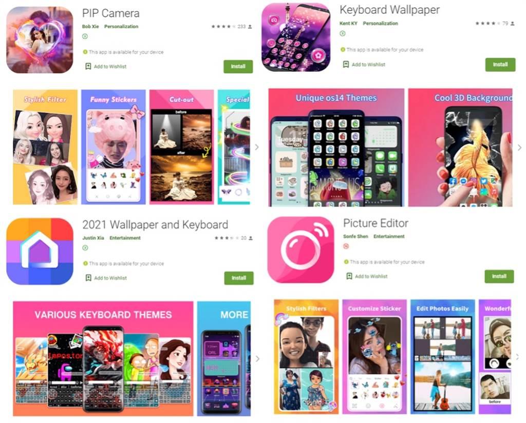 資安公司《McAfee》部落格發表文章指出,他們發現有8款在Google Play Store上架的app內藏惡意代碼,可能會盜刷信用卡,要特別小心!(摘自McAfee部落格)