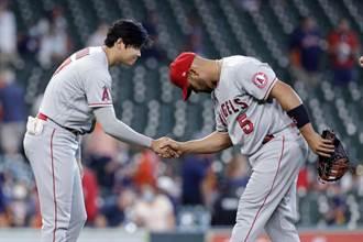 MLB》大谷翔平77打數敲7轟 並列聯盟全壘打王