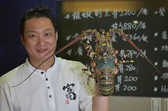 独〉中澳不开心台吃货卯死  世界最大尾龙虾入台俗卖
