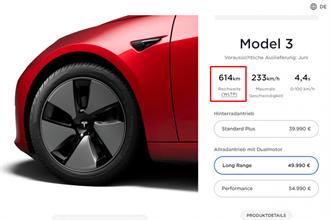 Model 3 LR 換用 82kWh 大電池!續航里程提升 6%、最高已達 614 公里 (WLTP)
