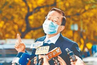國民黨要求謝長廷返台備詢 外交部不反對視訊質詢