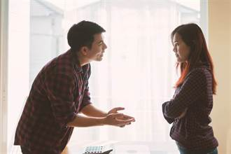 妻引聖經咒罵25年 人夫終於不忍了訴請離婚