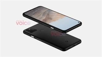 Android 12 DP3洩密 Google Pixel 5a晶片竟是S765G