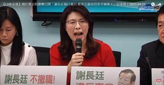 謝長廷頻「媚日賣台」 鄭麗文轟哪國人:日本人有付你錢嗎?