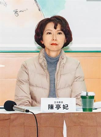 綠公投說明會要賴不要蘇? 陳亭妃:想太多