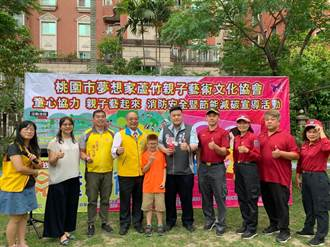 蘆竹消防分隊 在兒童藝術村辦理消防安全宣導