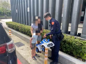 小男孩騎玩具車溜噠 暖警協助返家