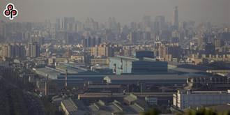 放眼2050净零碳排目标 能转盟推地方先行