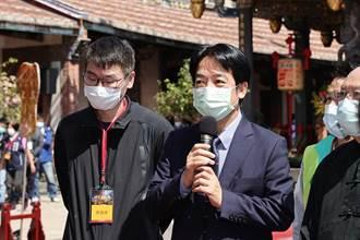 鄭文燦選台北市長?賴清德:黨內會有最好安排