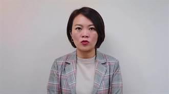 力推騷擾防制法 民進黨:賦予執法單位預防性羈押