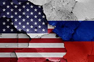 外交衝突升溫 俄宣布美國列不友好國家名單