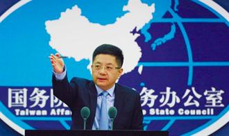 時論廣場》中華民國台灣化的教訓(何思慎)